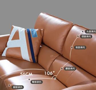 真皮沙发怎么选?爱依瑞斯沙发品质品牌独具优势!