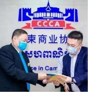 柬埔寨刘阳如何让商会的会员保持活跃